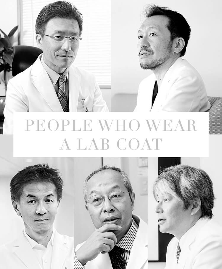 PEOPLE WHO WEAR A LABCOAT